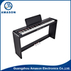 2016 Good Quality Amason PRK-70 Wooden 88 Keys Electronic Digital Piano