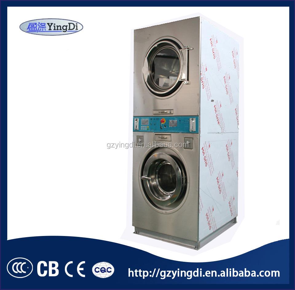 מודרני ספק סין מכונה ומייבש כביסה תעשייתית מכונת כביסה כביסה ומייבש OR-35
