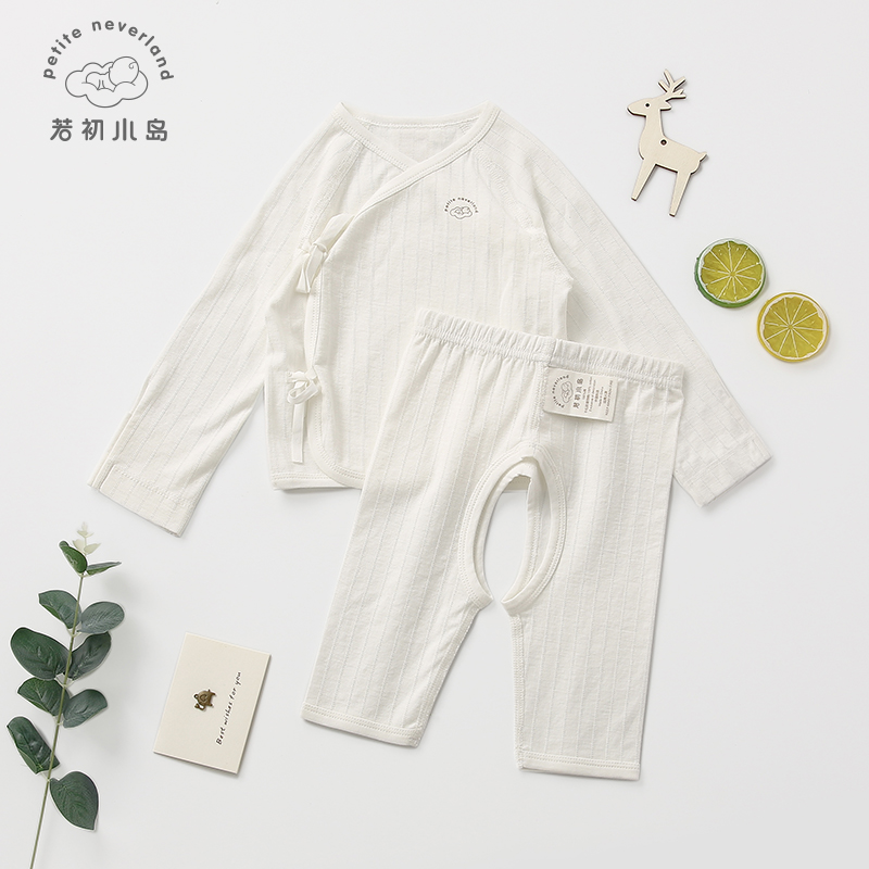 Boutique organic cotton jacquard newborn <strong>baby</strong> clothes clothing <strong>sets</strong>