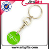 Custom design racing car coin key chain