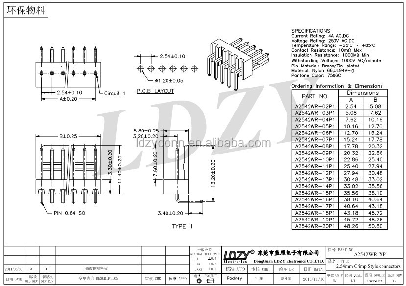 2 3 4 6 8 9 20 pin molex 2510 connector