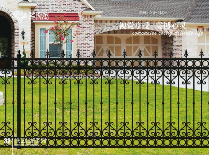 Models wrought iron fence, iron fence price, iron fence for garden