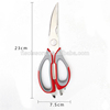 hot sale & high quality strong bone cutting scissors with individual generators