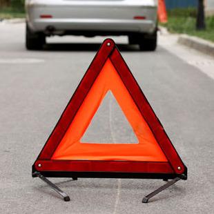 Автосигнализации три парковка предупреждение светло-штатив для автотранспортных средств