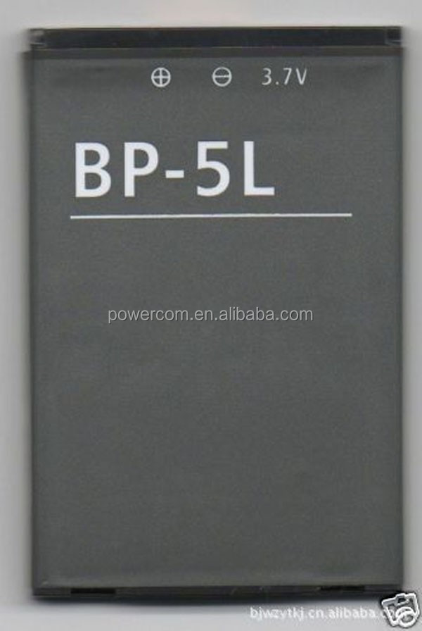 hot selling high quality battery BP-5L for nokia 7710/9500/E61/E62/N92/5110/6210