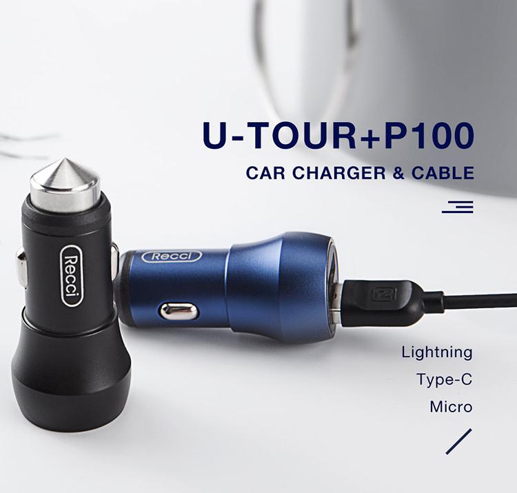 Recci U-Tour double ports dual usb mobile car phone charger