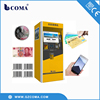 COMA automatic payment management parking system