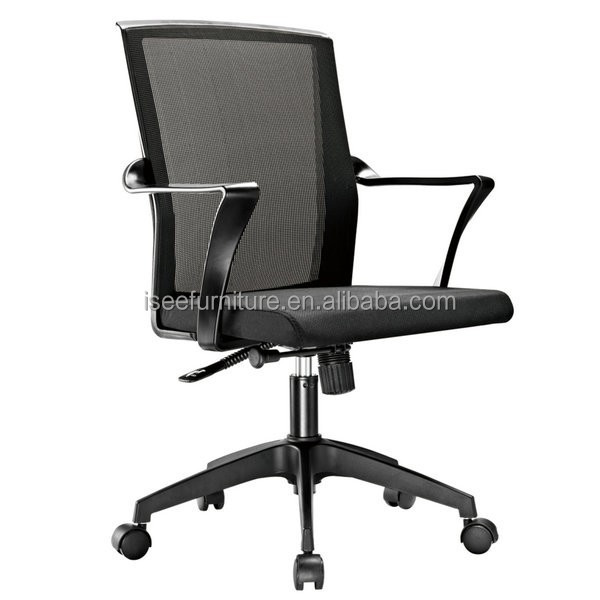 executive office chairs cheap swivel chair ih817 buy office chairs chair office chair swivel chair