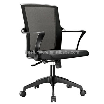 executive office chairs cheap swivel chair ih817
