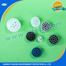 Custom logo plastic bio filter media moving bed biofilm reactor mbbr for biochemical tank China Factory