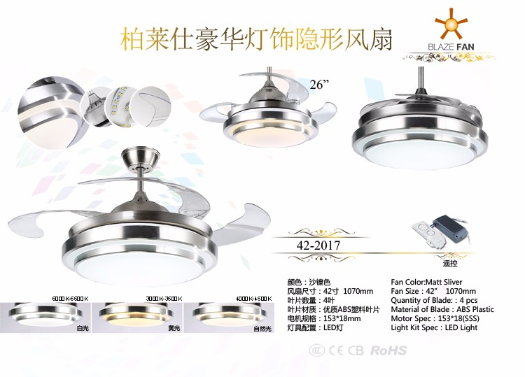 42 inch ceiling fan with hidden blades with LED light 4pcs ABS plastic blade 153*18 moter 42-2017
