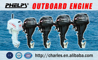 outboard engine 25hp four stroke
