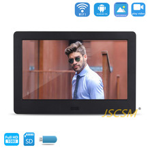 full hd cheap mini battery operated 7 inch led digital photo viewer fcc