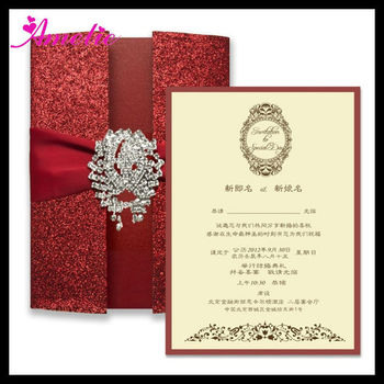 Ac054 wine red color with pearl classical and debut invitation cards ac054 wine red color with pearl classical and debut invitation cards stopboris Gallery