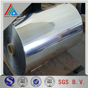 Reflective Mylar Metallized PET Film for Agricultural