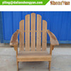 Foldable Garden Porch Bench Seat Outdoor Furniture Natural Wood Chair Adirondack