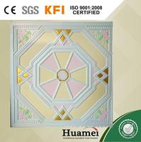 fiber reinforced gypsum ceiling board /Gypsum Ceiling 595 X 595 X 9mm