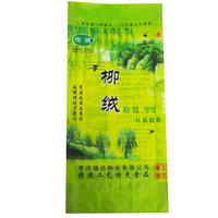 Color printing woven polypropylene bags for corn starch sugar salt sesame