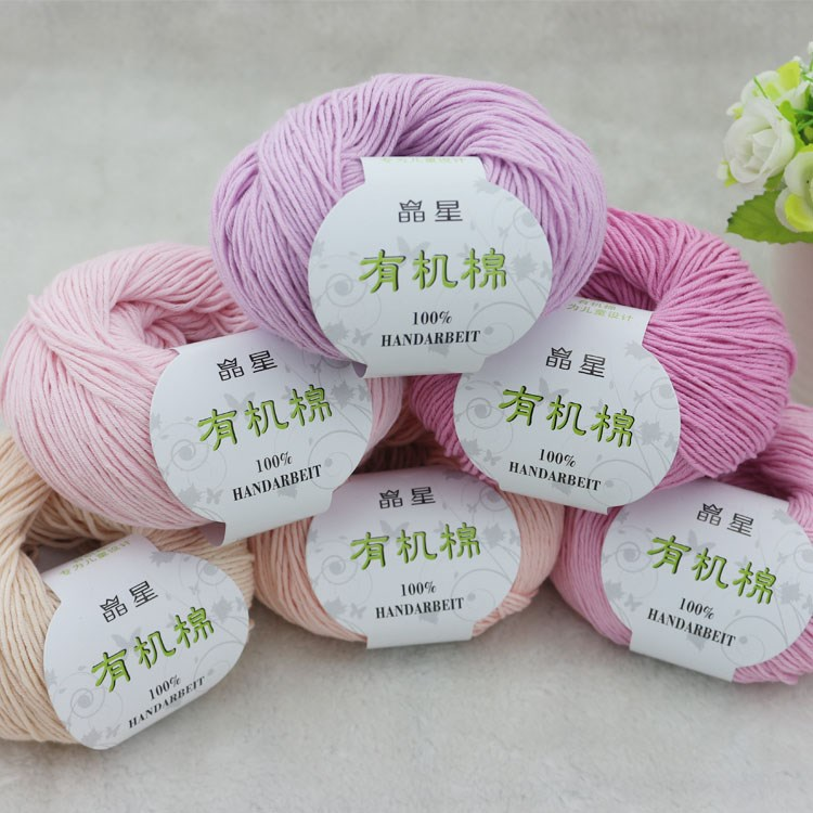2016 China Cotton Yarn Supplier Wholesale High Quality Stretch ...