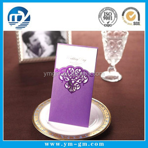 Muslim wedding cards, sikh wedding cards, indian weddings cards