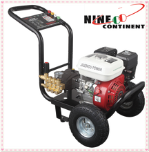 JZ-1750 hot water high pressure washer