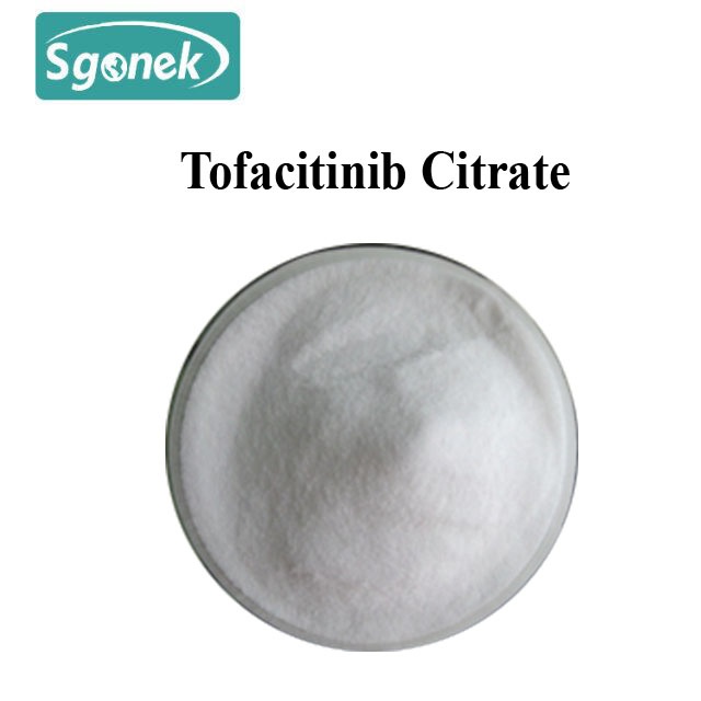 CAS 540737 29 9 99 Tofacitinib