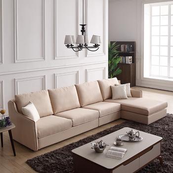 Beige Fabric Modern Sofa Set For Living