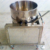 NEWEEK automation air pop chocolate popcorn maker machine