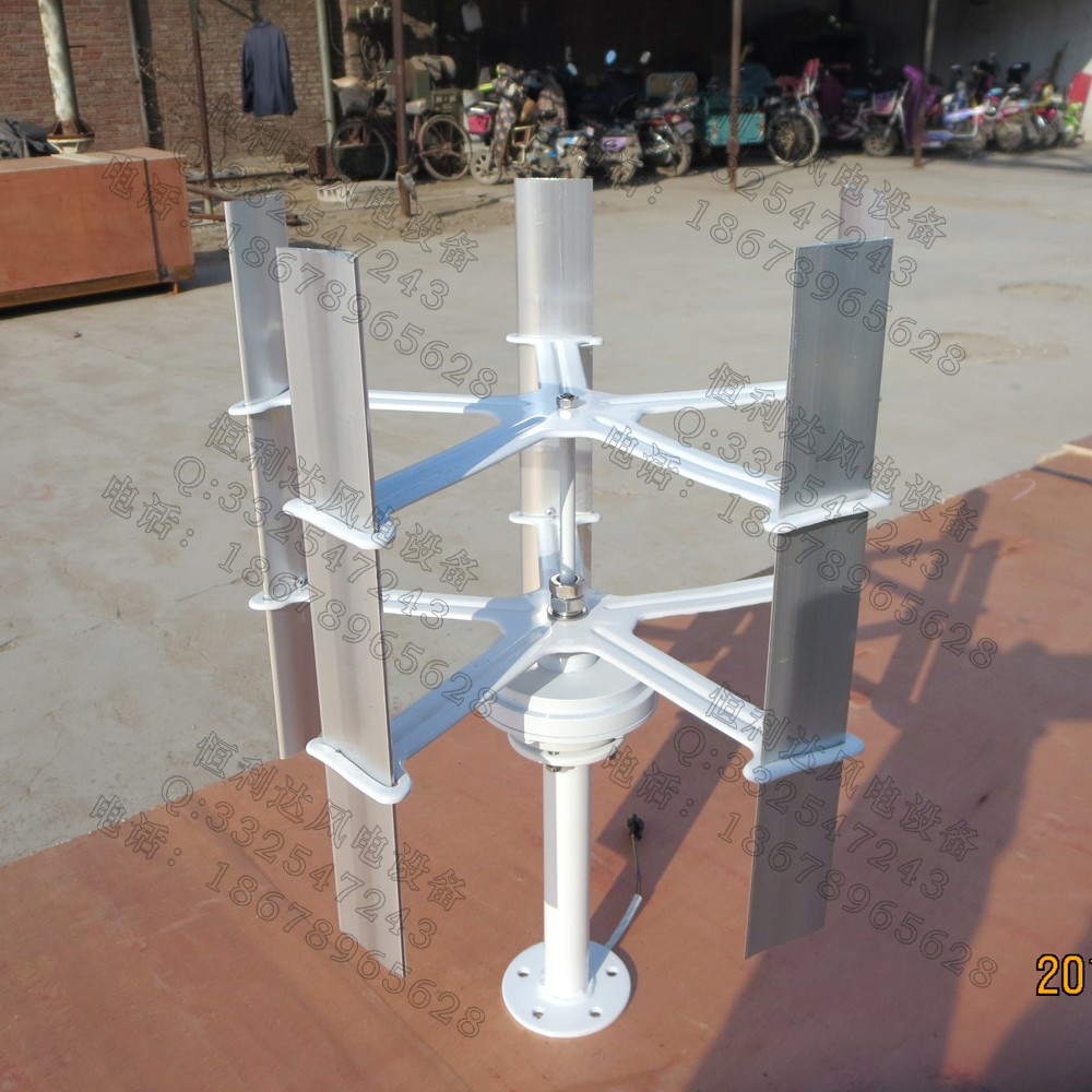 SALES! Vertical wind generator 100w mini wind turbine