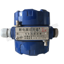 BBZ DP type China differential pressure transmitter smart