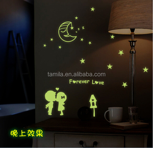 Luminous wall sticker Valentine's Day removable night glow wall sticker