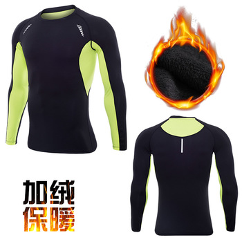 Fitness sports clothes compression tights men breathable t-shirt fashion clothes for man