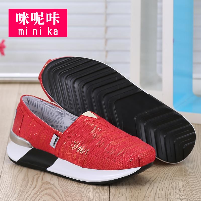 72306055d سميكة أسفل الأحذية القماشية النساء بلورة الأحذية سليم أحذية صحية ...