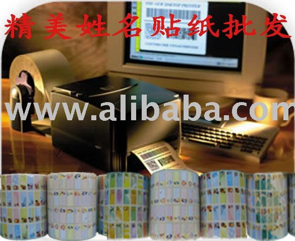Sticker printer in malaysia sticker printer in malaysia suppliers and manufacturers at alibaba com