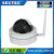 1080P Video Surveillance Systems Vandalproof Dome p2p ip wireless wifi hd ip security camer