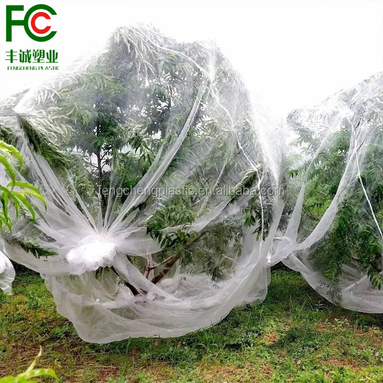 Nylon mesh bag fruit tree protection plastic net bag