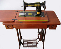 household sewing machine with stand