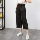 New Fashion Soft Waist Wide Leg Pants Women Beach Loose Long Summer Pants
