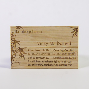 Engraved/printed wood business card