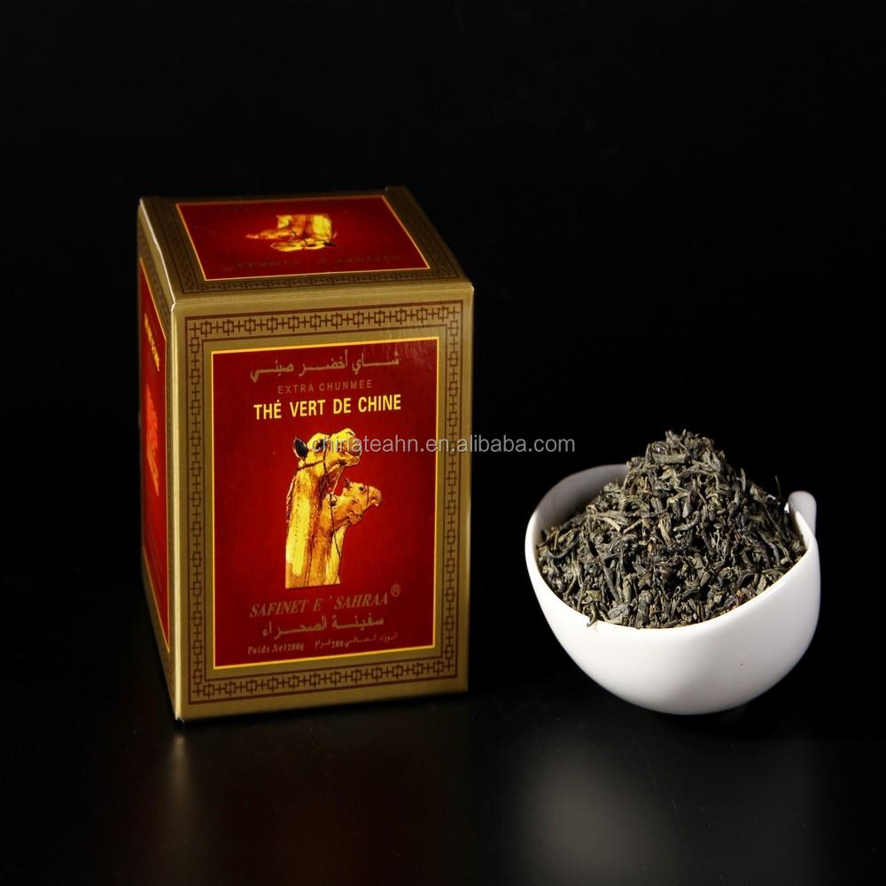 200g per chunmee green tea 9371 - 4uTea | 4uTea.com