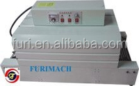 HSP-4020 Light Industrial Shrink Packing Machine /Tape Packaging Machine
