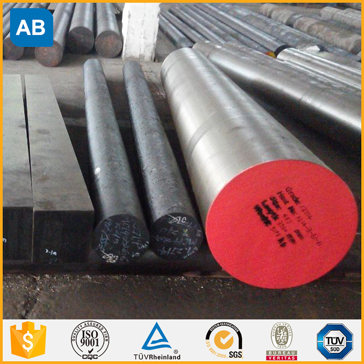 Best quality forged aisi 4340 alloy steel bar