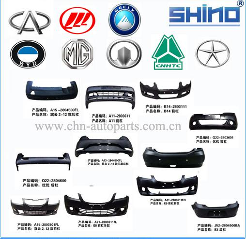 wholesale all of Genuine Chery auto spare parts in wenzhou Chinese