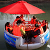Amusement water park kids electric boat for sale