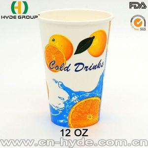 Wholesale Single Wall Personalized Disposable Beer Paper Cup