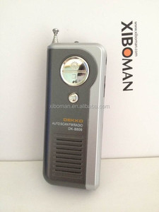 DK-8809 pocket fixed frequency and internet radio