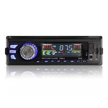 android car MP3 machine car audio player with FM /USB/TF/ remote
