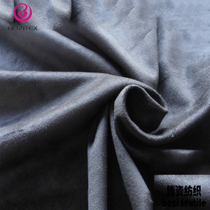 Supply all kinds of faux suede fabric chemical fiber fabrics of radial composite faux suede