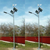 50W 8M pole hybrid solar power street lamp post