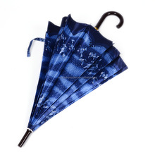 full automatic solar umbrella, automatic umbrella parts